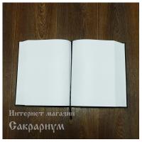 """Магический дневник """"Кельтский узел"""""""