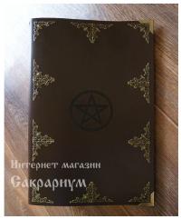 Папка книга