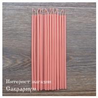 Свеча восковая розовая № 120