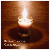 Форма для гелиевых свечей  и свечей в стекле