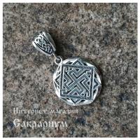 Оберег Валькирия, серебро 925