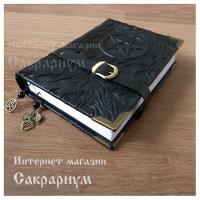 """Магический Дневник """"Пентаграмма"""""""