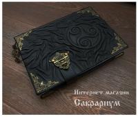 """Магический дневник """"Трискель"""""""