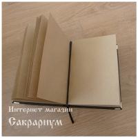 """Магический дневник """"Анх"""""""
