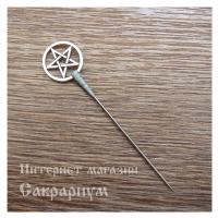 Игла ритуальная «Пентаграмма».