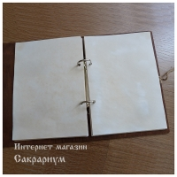 """Книга теней """"Священное древо"""""""