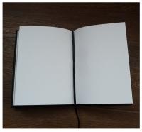 Магический Дневник (Для примера)