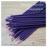 Свеча восковая фиолетовая № 60 (1,5 часа)