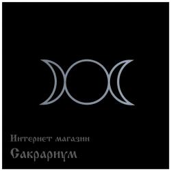 """Алтарная скатерть """"Триединая Богиня"""",  70х70 см."""