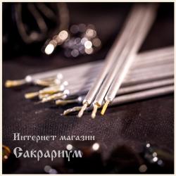 Свеча восковая серебряная № 120 (50 минут)