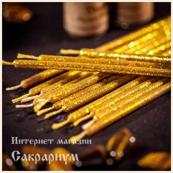 Свеча восковая золотая № 120 (50 минут)