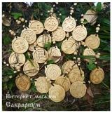 Славянские обереги из дерева и металла