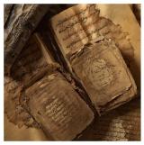 Книги по рунам